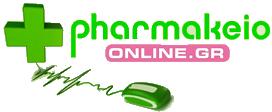 pharmakeio-online.gr Το δικο σας Φαρμακείο