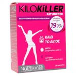KILOKILLER - FAT BURNER -28tabs καίει το λίπος, καταπολεμά την κυτταρίτιδα