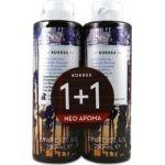 Korres 1+1 δώρο Showergel Levander Blossom Αφρόλουτρο Λεβάντα με Ενυδατικές Πρωτείνες Σιταριού 250ml