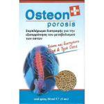 ABC KINITRON - Osteon Porosis - 30ml για γερά και υγιή οστά