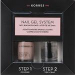 Korres Nail Gel System Βερνίκι Νυχιών με Ημιμόνιμο Αποτέλεσμα σε Απόχρωση Nude Pink, 10ml & Top Coat, 10ml