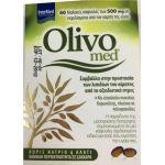 Intermed Olivo Med Συμπλήρωμα Διατροφής με Ελαιόλαδο 60 Κάψουλες. Συμβάλλει στην προστασία των λιπιδίων του αίματος από το οξειδωτικό στρες.