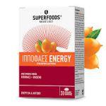 SUPERFOODS ΙΠΠΟΦΑΕΣ ENERGY 30CAPS για άμεση ενέργεια & αντοχή