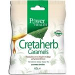 Power Health Cretaherb Caramels με Κρητικά Βότανα 60gr