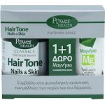 POWER HEALTH - PROMO PACK CLASSICS PLATINUM RANGE Hair Tone Nails & Skin (30caps) ΜΕ ΔΩΡΟ Magnesium (10eff.tabs)