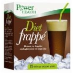 Diet Frappe, 15 φακελάκια Χ 150 mg POWER HEALTH