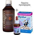 ABC KINITRON Πακέτο HyalurOn 30ml & Collagen Pro-Active Φράουλα ή λεμόνι 500ml