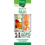 Power health Πολυβιταμίνη Multi + Multi 20 + 4 και Δώρο Βιταμίνη C 500mg 20s
