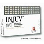INJUV Med 30 caps υαλουρονικό οξύ σε κάψουλες