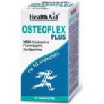 Health Aid - OSTEOFLEX PLUS - 60 tabs