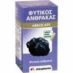 ARKOCAPS Φυτικός Άνθρακας 45caps Επίπεδη κοιλιά, φουσκώματα