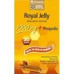 Arkopharma Royal Jelly 1000mg & Propolis 20 Αμπούλες Ανοσοποιητικό Σύστημα