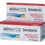 Advancis Smoker Συπλήρωμα Διατροφής Για Καπνιστές