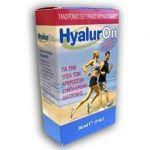 HyalurOn πόσιμο υαλουρονικό οξύ  σε σταγονες 30ml