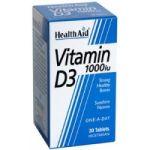 HealthAid Vitamin D3 1000 iu για την ανάπτυξη δυνατών οστών και δοντιών