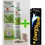 POWER HEALTH XS GREEN TEA + ΔΩΡΟ ENERGY NOW EFF POWER HEALTH