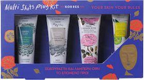 KORRES ΣΕΤ BEAUTY SHOTS ΝΥΧΤΕΡΙΝΗ ΦΡΟΝΤΙΔΑ - ΞΕΚΟΥΡΑΣΤΗ & ΛΑΜΠΕΡΗ ΟΨΗ ΤΟ ΕΠΟΜΕΝΟ ΠΡΩΙ Green Clay Μάσκα Καθαρισμού για λιπαρές επιδερμίδες 18ml + Natural Clay Μάσκα για Βαθύ Καθαρισμό 18ml + Damask Rose Μάσκα Νύχτας για Ξεκούραστη Όψη 18ml + Μάσκα με Αγγού