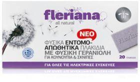 POWER HEALTH FLERIANA EΝΤΟΜΟΑΠΩΘΗΤΙΚΕΣ ΤΑΜΠΛΕΤΕΣ για κουνουπια-σκνίπες 20ΤΜΧ.