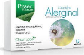 Power Health Algerinal αντιμετώπιση αλλεργιών και για τη Φυσιολογική Λειτουργία του Ανοσοποιητικού Συστήματος 15caps