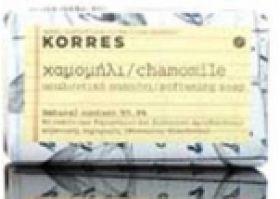 Σαπούνι Χαμομήλι για Ευαίσθητες Επιδερμίδες 125g KORRES