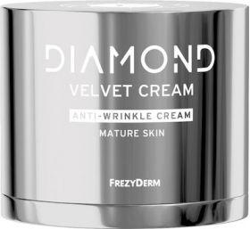 Frezyderm Diamond Velvet Anti-wrinkle Cream 50ml Αντιγηραντική Κρέμα για Ώριμες Επιδερμίδες