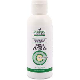 Doctor`s Formulas Λιποσωμιακή φόρμουλα Vitamin D3 2500 IU & K2 200mcg 120ml