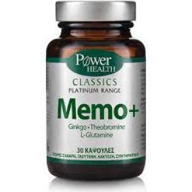 Power Health Memo+ 30caps για καλή μνήμη
