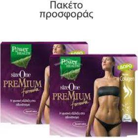 Πακέτο προσφοράς 2τμχ POWER HEALTH SIZE ONE PREMIUM FORMULA & Δώρο 20 Αναβράζοντα Δισκία Marine Collagen