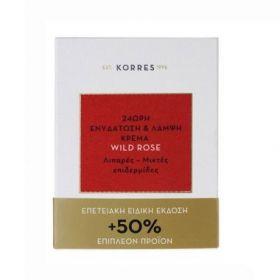 Korres  Special Edition +50% ΔΩΡΟ  Άγριο Τριαντάφυλλο Κρέμα 24ωρη Ενυδάτωση & Λάμψη κανονικές-μικτές 60 ml