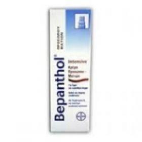 Κρέμα προσώπου 75 ml BEPANTHOL