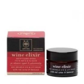 Wine Elixir Aντιρυτιδική Κρέμα για τα μάτια και τα χείλη APIVITA