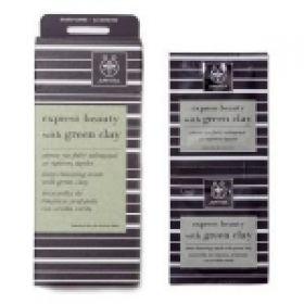 Express Beauty Μάσκα για Βαθύ Καθαρισμό με Πράσινο Άργιλο 2Χ8ml APIVITA