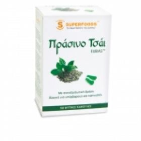 Πράσινο Τσάι EUBIAS 350mg 50 κάψουλες Superfoods
