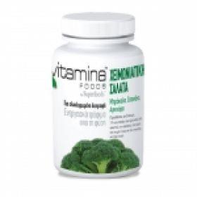Χειμωνιάτικη Σαλάτα / Vitamina Foods 50g SUPERFOODS