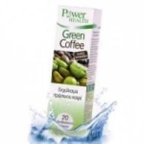 Power Health Green Coffee Πράσινος Καφές 20 Αναβράζοντα Δισκία