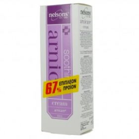 POWER HEALTH Nelsons Arnicare Arnica Cream 50 gr