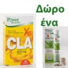 Power Health Xs Cla ,30 Caps & ΔΩΡΟ Xs Green Tea, 10 Caps