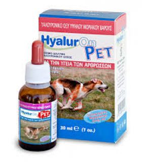 ABC KINITRON HyalurOn Pet για Κατοικίδια 30ml