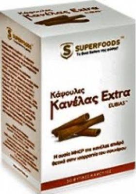 Κανέλλα Extra Eubias 110mg 50 κάψουλες Superfoods