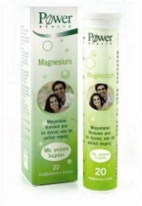 Magnesium 20 mg POWER HEALTH