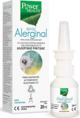 Power Health - Alerginal Spray 20ml