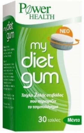 My DIet Gum, 30 Τσίχλες POWER HEALTH