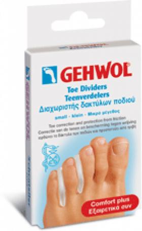 Gehwol Toe Dividers small διαχωριστές δακτύλων μικροί 3τμχ