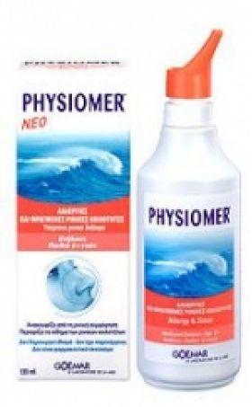 Physiomer Hypertonic Nasal Spray 135 ml για παιδιά άνω των 6 ετών
