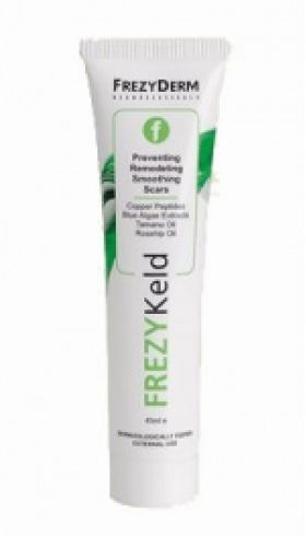 Frezykeld Cream για ουλές 40ml FREZYDERM