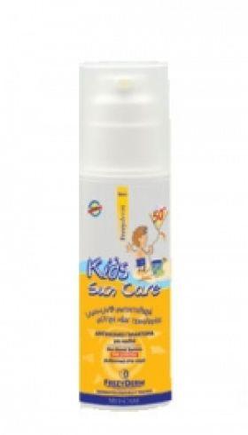 Kids Sun Care SPF50+ 150ml FREZYDERM