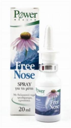 Free Nose Spray 20 ml POWER HEALTH
